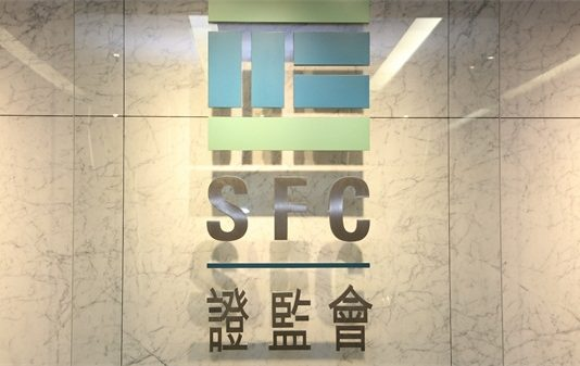 Hong Kong Securities and Futures Commission
