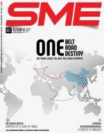 sme-apr-19-cover
